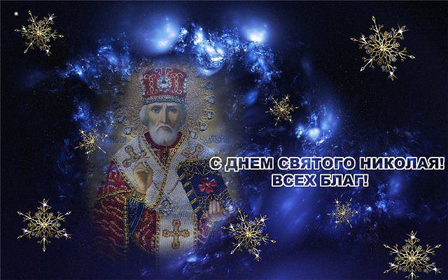 108162930_large_Nikolay (640x400, 62Kb)