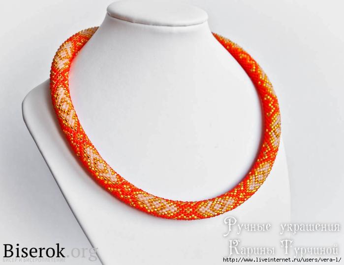 Krasnyiy-shelk (700x540, 152Kb)