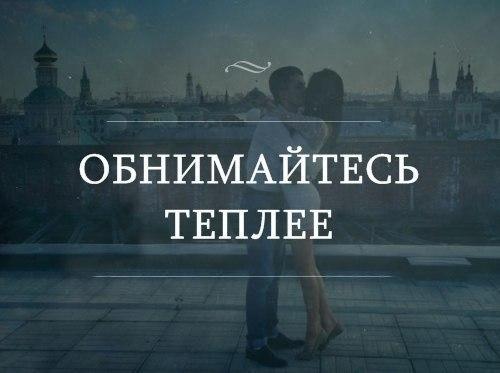 EyatkeQ9WO8 (500x373, 28Kb)