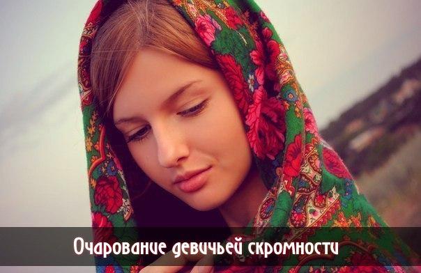 Воспитание дочери – очарование девичьей скромности (604x392, 50Kb)