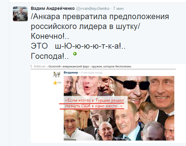 2015-12-20 17-31-38 Вадим Андрейченко (@vvandreychenko)   Твиттер – Yandex (604x474, 188Kb)
