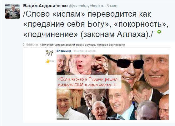 2015-12-20 17-34-37 Вадим Андрейченко (@vvandreychenko)   Твиттер – Yandex (560x402, 188Kb)
