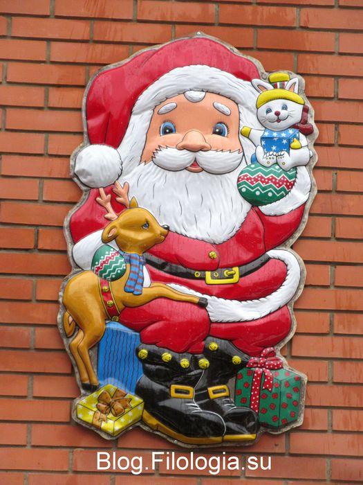 Дед Мороз/3241858_NG_14 (525x700, 76Kb)