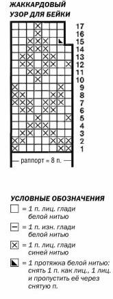 Копия (2) 013++ (165x437, 36Kb)