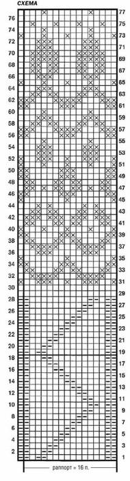 Копия (3) 013++ (190x700, 69Kb)