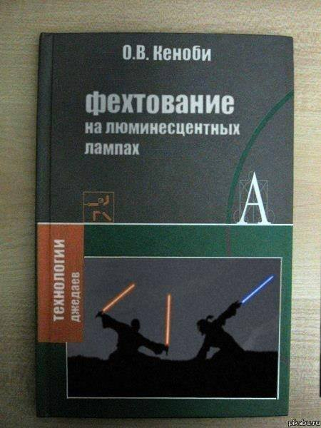 книга (450x600, 38Kb)