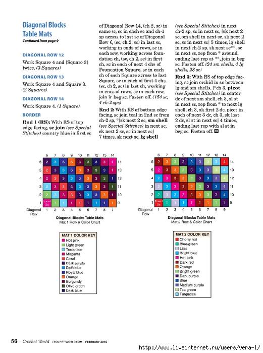 croch84_56 (521x700, 210Kb)