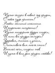 Превью 2 (453x604, 101Kb)
