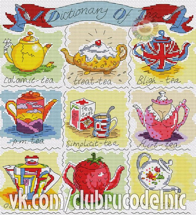 A Dictionary of Tea (637x700, 843Kb)