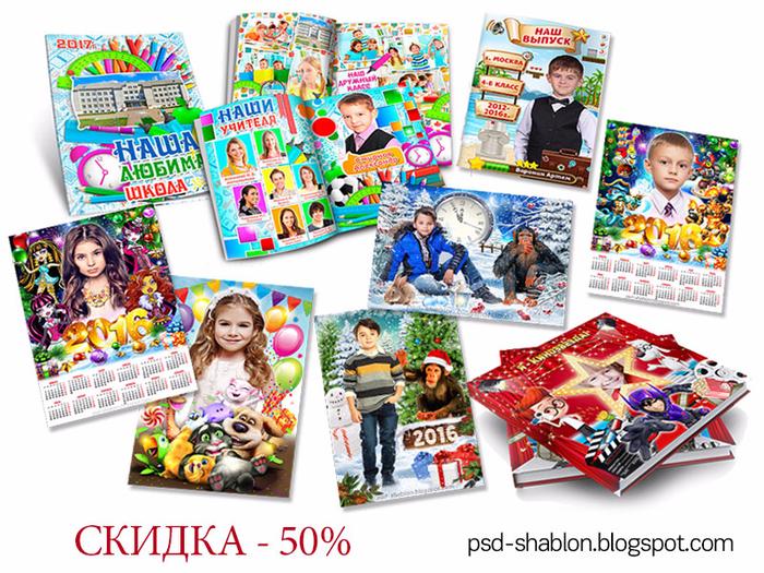 skidka (700x525, 554Kb)