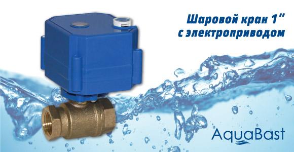Пополнение семейства кранов системы AquaBast/5922005_solgier_of_dead_1_ (580x300, 51Kb)
