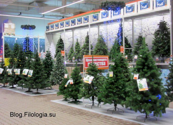 Новогодние елки в магазине OBI в Москве (700x508, 75Kb)