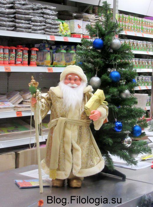 Игрушечный Дед Мороз на фоне елки в магазине OBI (518x700, 78Kb)