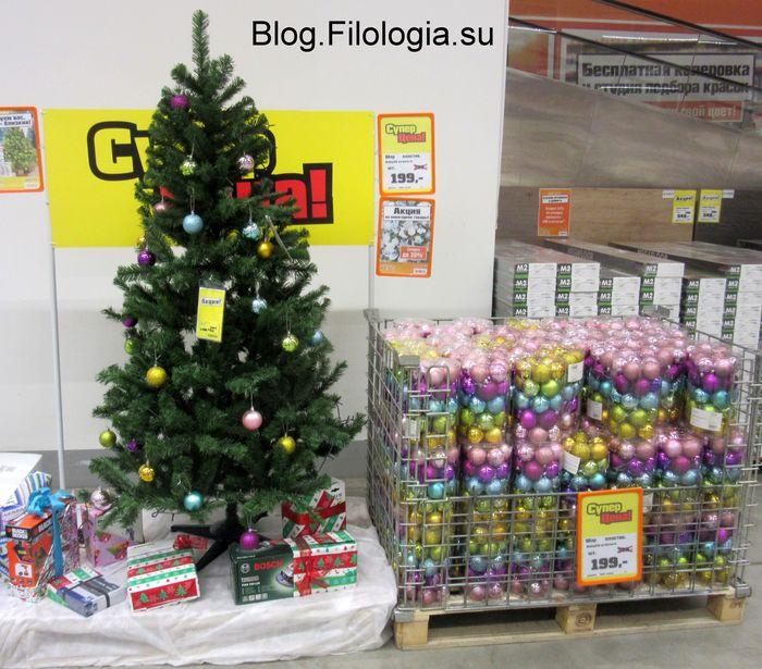Елка и елочные шары в  магазине OBI (700x615, 89Kb)