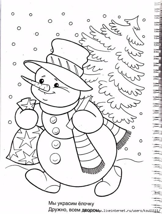 Раскраски для детей 3-4 года снеговик
