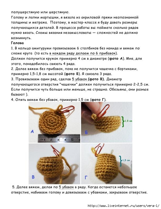 Pozitivnaya_martyshka_2 (540x700, 225Kb)
