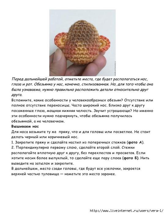 Pozitivnaya_martyshka_6 (540x700, 186Kb)