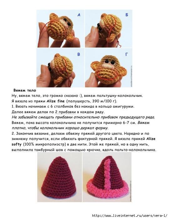 Pozitivnaya_martyshka_9 (540x700, 202Kb)
