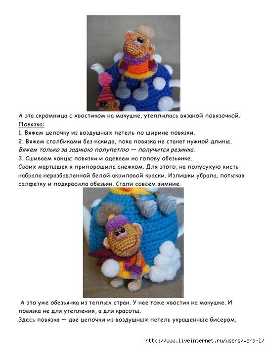 Pozitivnaya_martyshka_18 (540x700, 173Kb)