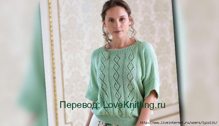 3873965_PulovertsvetamyatyiSAYT (700x404, 131Kb)