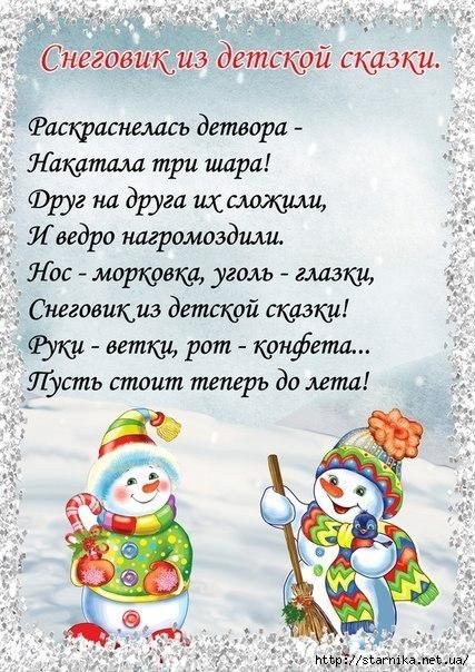 Поздравления на новый год для риэлтора