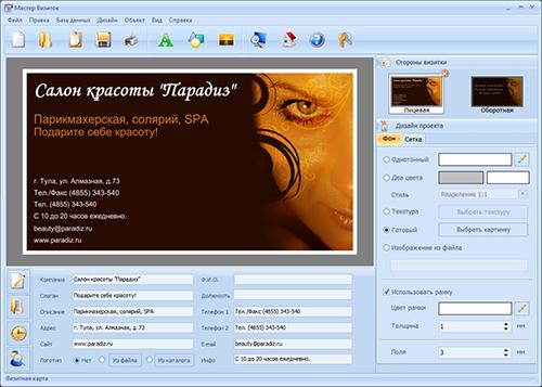 Screen1 (500x357, 214Kb)
