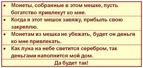 126949577_DM (500x240, 121Kb)