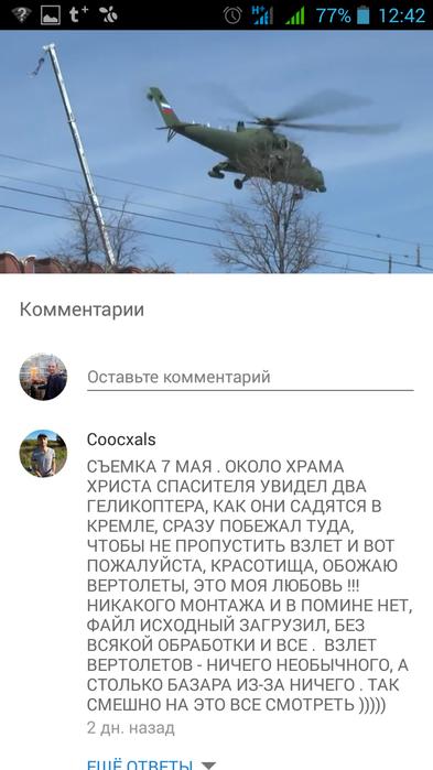 Screenshot_2015-12-23-12-42-47 (393x700, 186Kb)