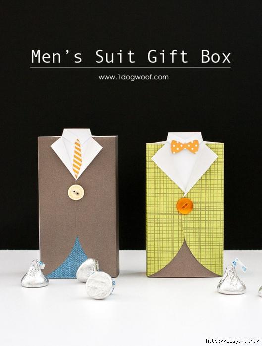 Оригинально упаковать подарок мужчине своими руками 1014