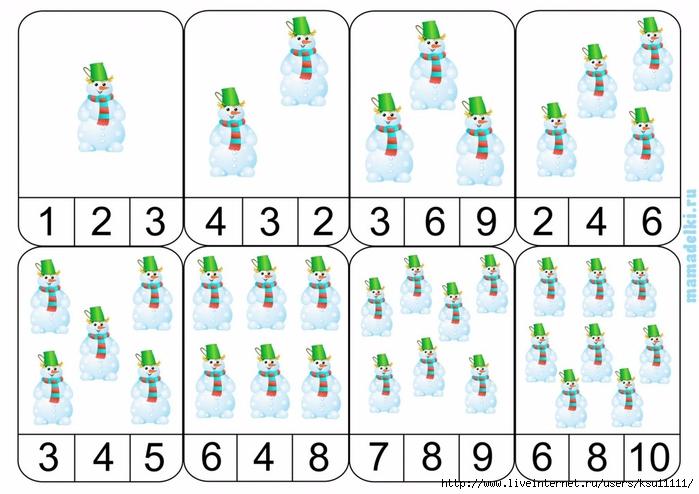 Карточки количества_1 (700x494, 213Kb)
