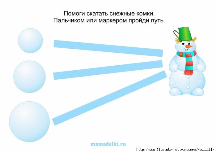 Проведи_1 (700x494, 110Kb)