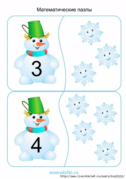 Снежные пазлы_2 (494x700, 163Kb)