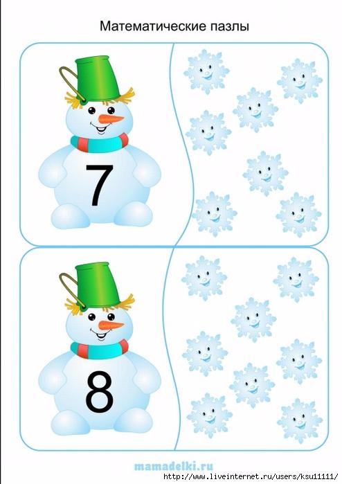 Снежные пазлы_4 (494x700, 176Kb)