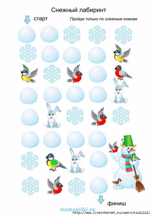Снежный лабиринт_1 (494x700, 177Kb)