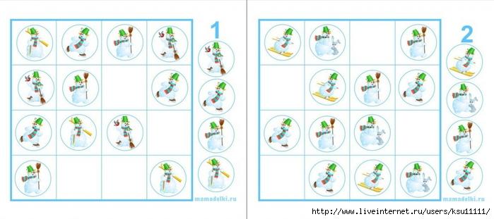 Карточки задания судоку_1 (700x311, 157Kb)
