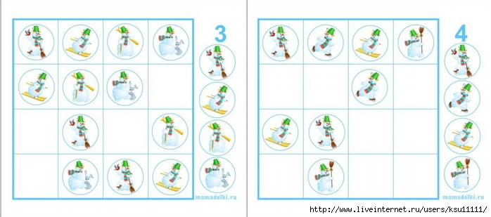 Карточки задания судоку_3 (700x309, 148Kb)