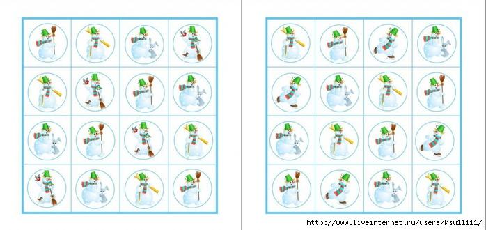 Карточки задания судоку_6 (700x330, 176Kb)