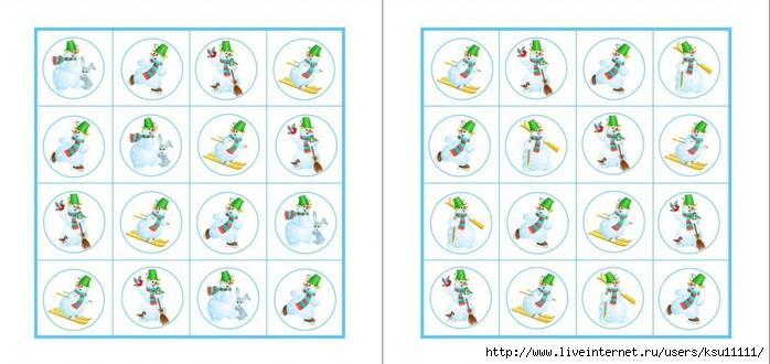 Карточки задания судоку_8 (700x330, 178Kb)