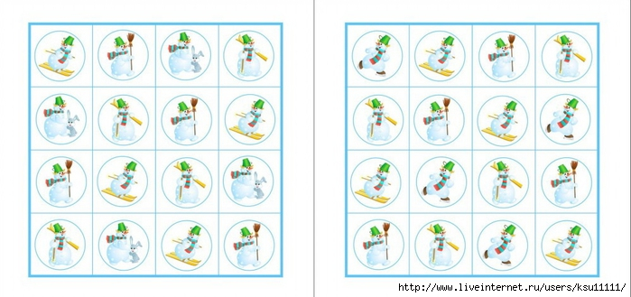 Карточки задания судоку_10 (700x329, 176Kb)
