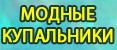 4425087_ledgrad_02 (117x50, 19Kb)