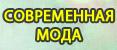 4425087_ledgrad_04 (117x50, 16Kb)
