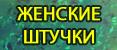 4425087_ (117x50, 18Kb)