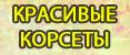 4425087_odejda_05 (117x50, 18Kb)