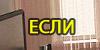 4425087_remont_01 (100x50, 13Kb)
