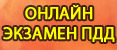 4425087_RUNETTEST_01 (117x50, 18Kb)