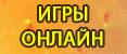 4425087_spectr_04 (117x50, 15Kb)