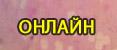 4425087_zarabotoklegrad_01 (117x50, 13Kb)