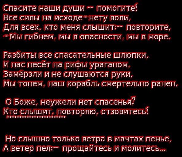cooltext155739887908317 (593x512, 227Kb)