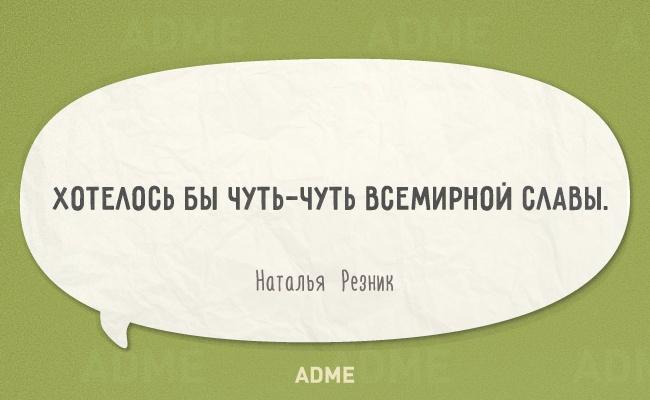 14157260-R3L8T8D-650-o-02 (650x400, 180Kb)
