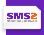 смс1 (156x125, 34Kb)